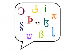 linguistics image of a sound byte with letters